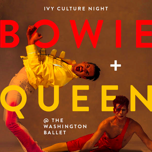 DC: Culture Night – Bowie + Queen @ The Washington Ballet